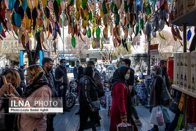 بازار تهران