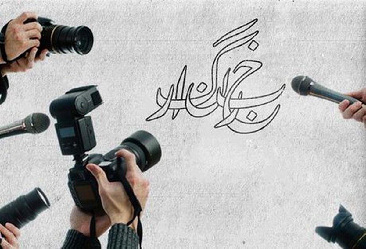 ماجرای کتک زدن خبرنگار جوان چیست؟ +فیلم
