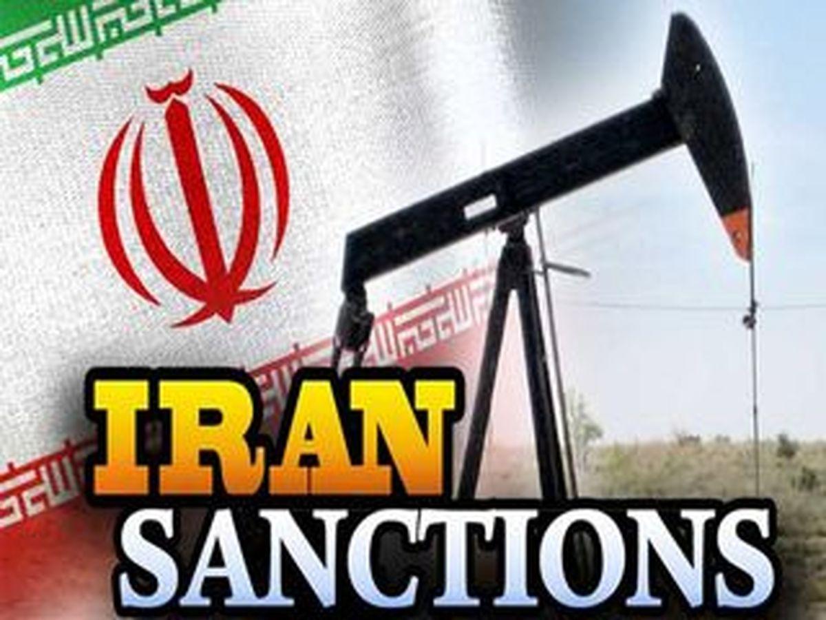تحریم کننده نفت ایران، پس از 28 سال از ایران نفت خرید