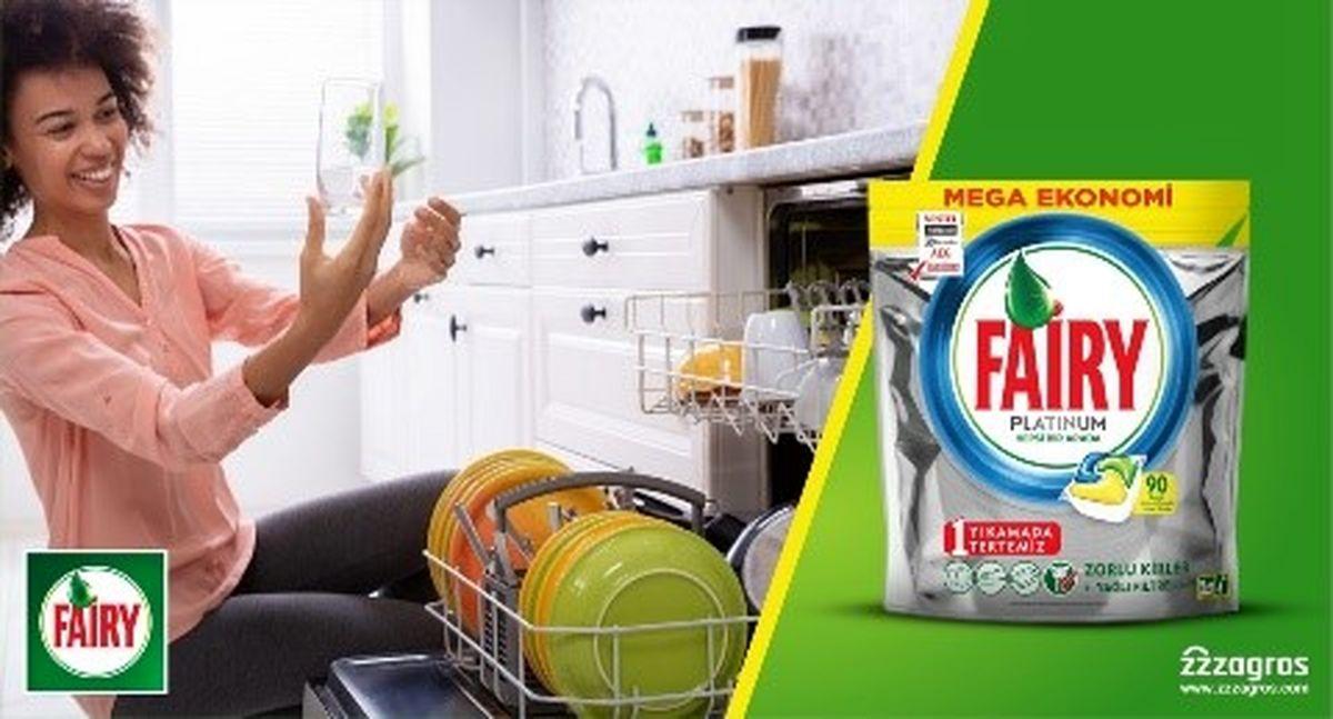 خرید قرص ماشین ظرفشویی از زز زاگرس