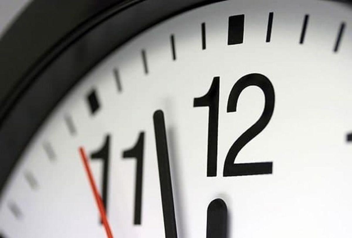 امشب یک ساعت به عقب برگردید   ساعت رسمی کشور امشب تغییر می کند