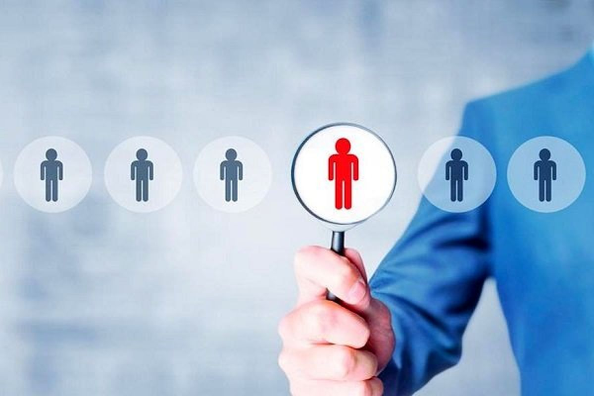 خبرهای مهم از استخدام ها/جزئیات مهم