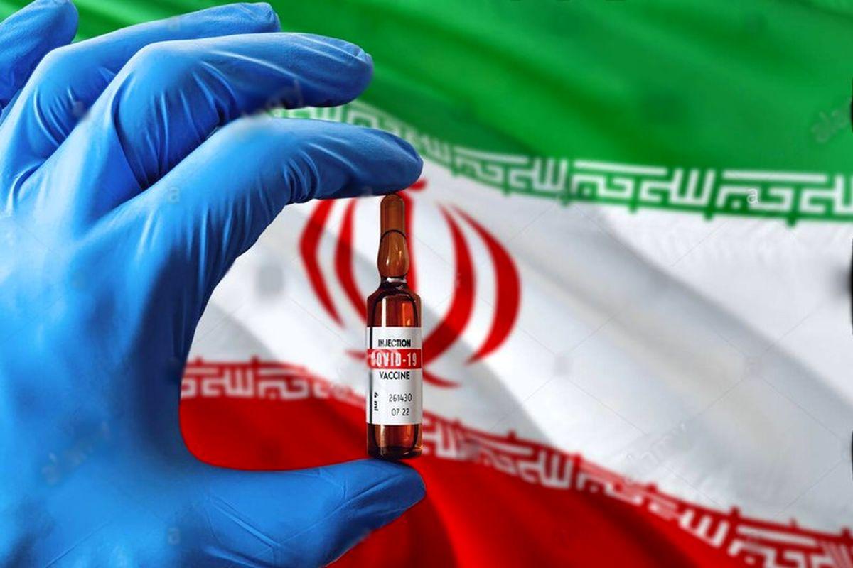 کوو برکت؛ امید ایرانی آمد