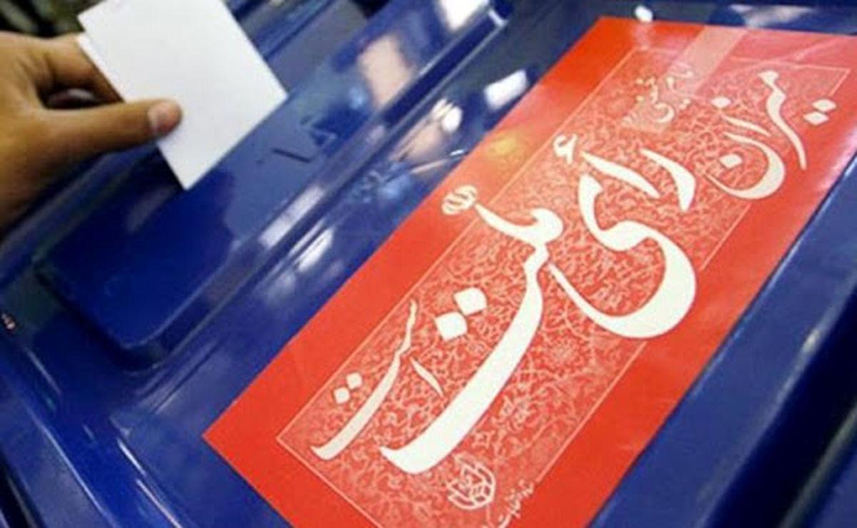 مصطفی کواکبیان نامزد انتخابات 1400 شد