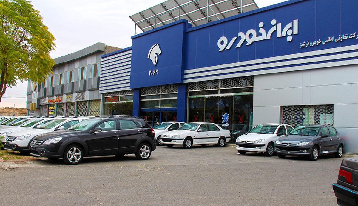 برندگان پیش فروش محصولات ایران خودرو مشخص شدند + لیست منتخبان