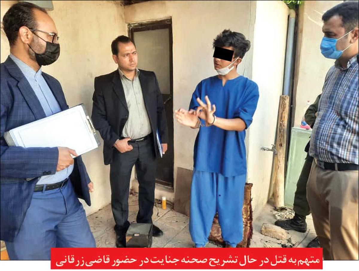 اجساد سوخته قتل را فاش کرد   پسر نوجوان خانواده را قتل عام کرد