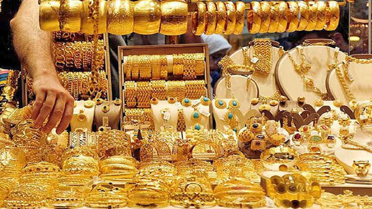 قیمت طلا نزولی می شود   برای خرید طلا صبر کنید