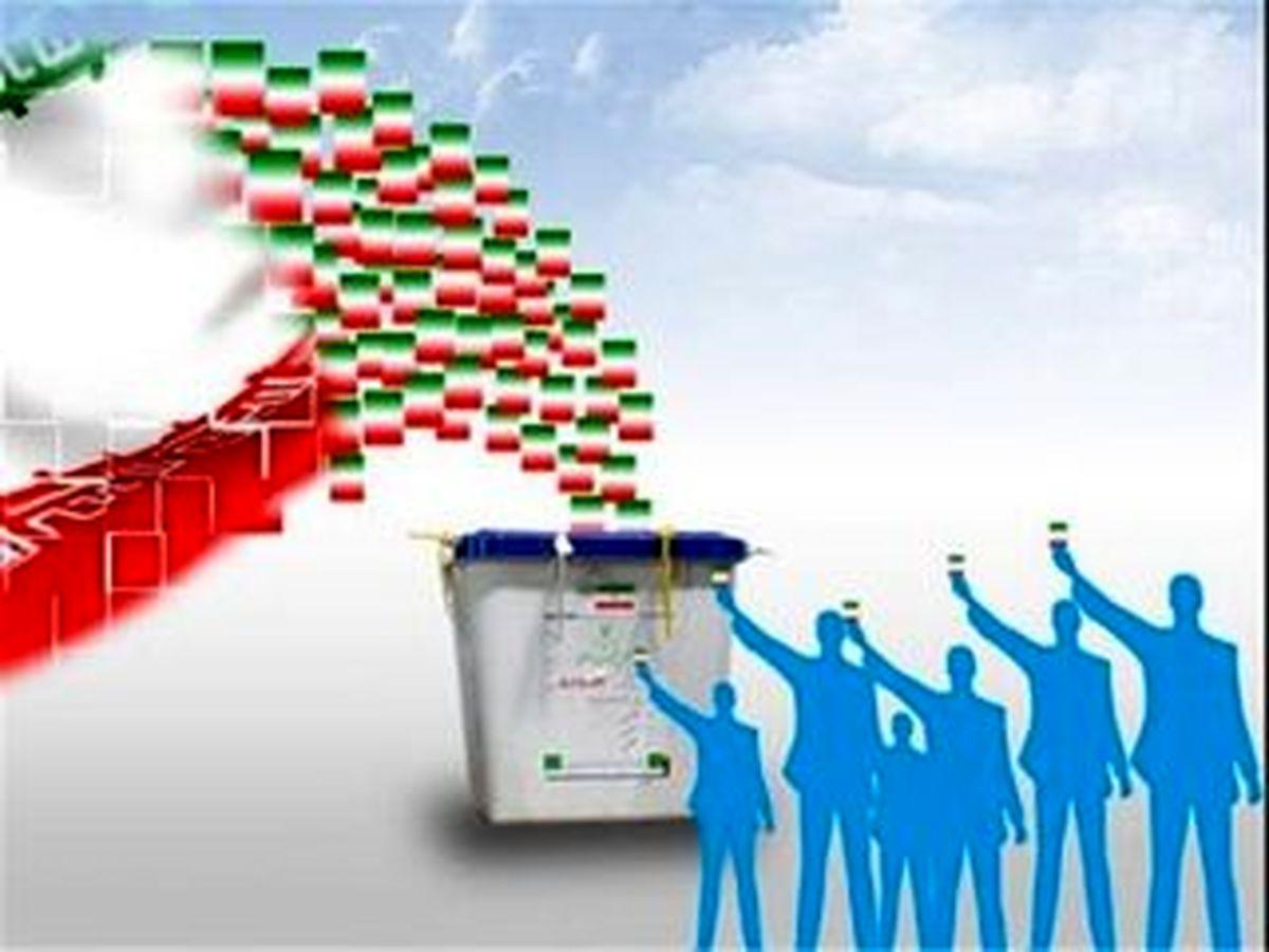 6 سناریو برای انتخابات 1400