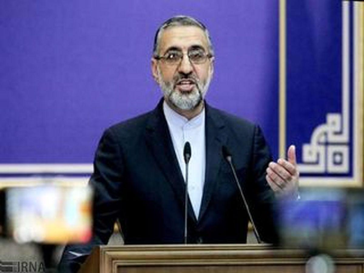 دستگیری بیش از ۲۰۰ نفر از پرسنل قوه قضاییه