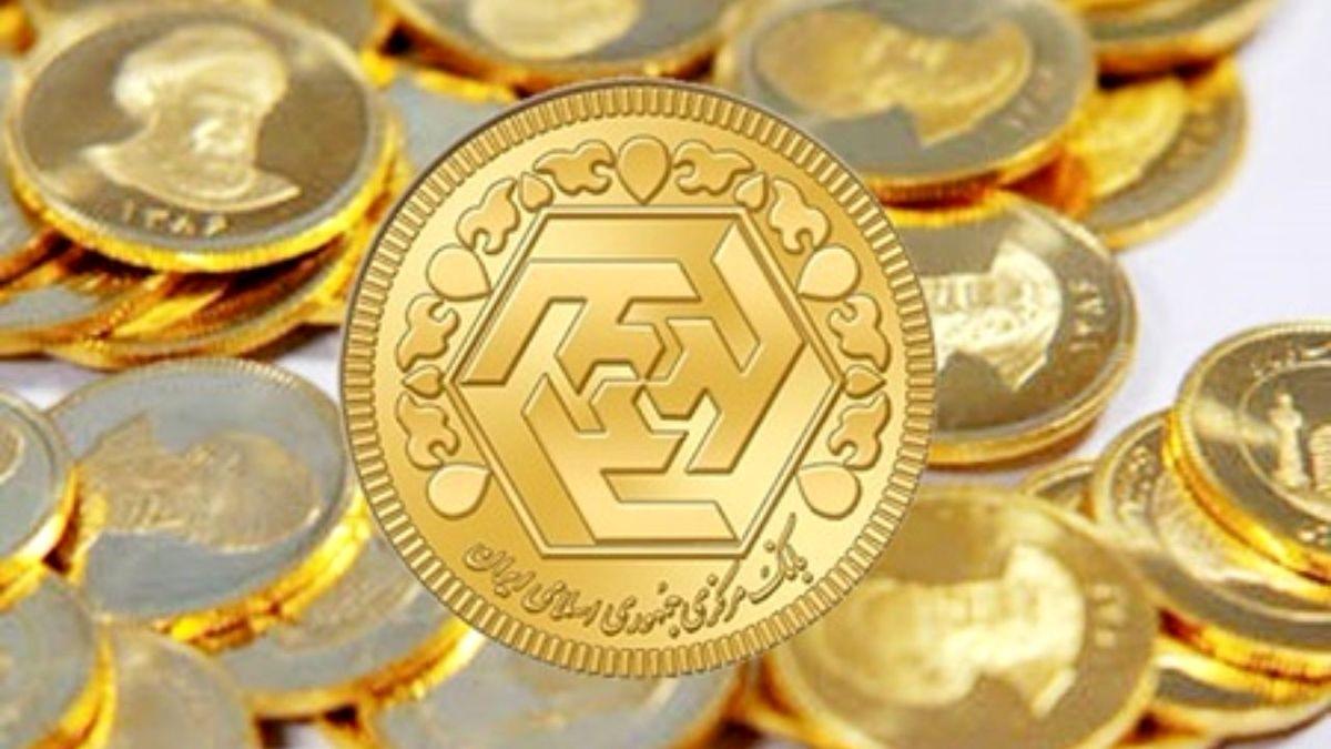 اخرین قیمت سکه تمام بهار و انواع سکه اعلام شد