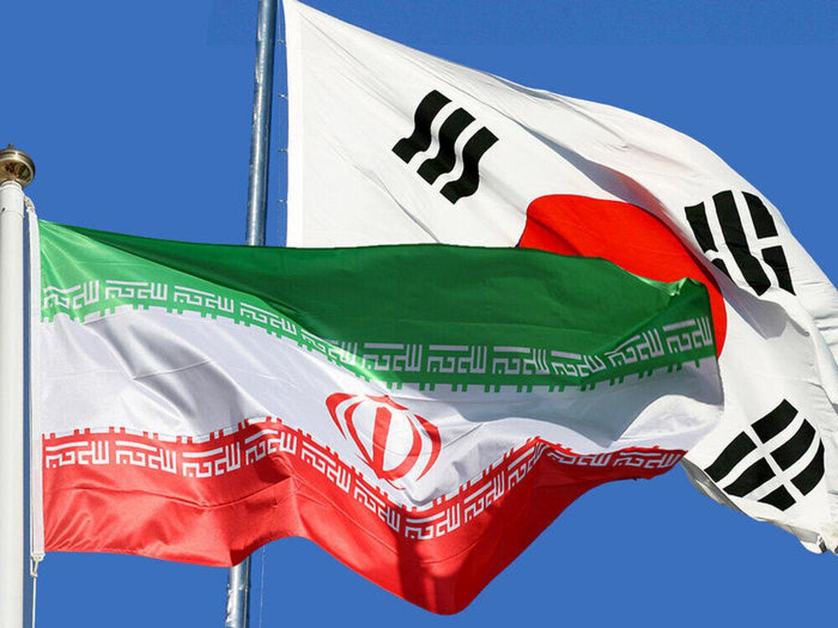 نحوه آزادسازی پول های بلوکه شده ایران در کره اعلام شد