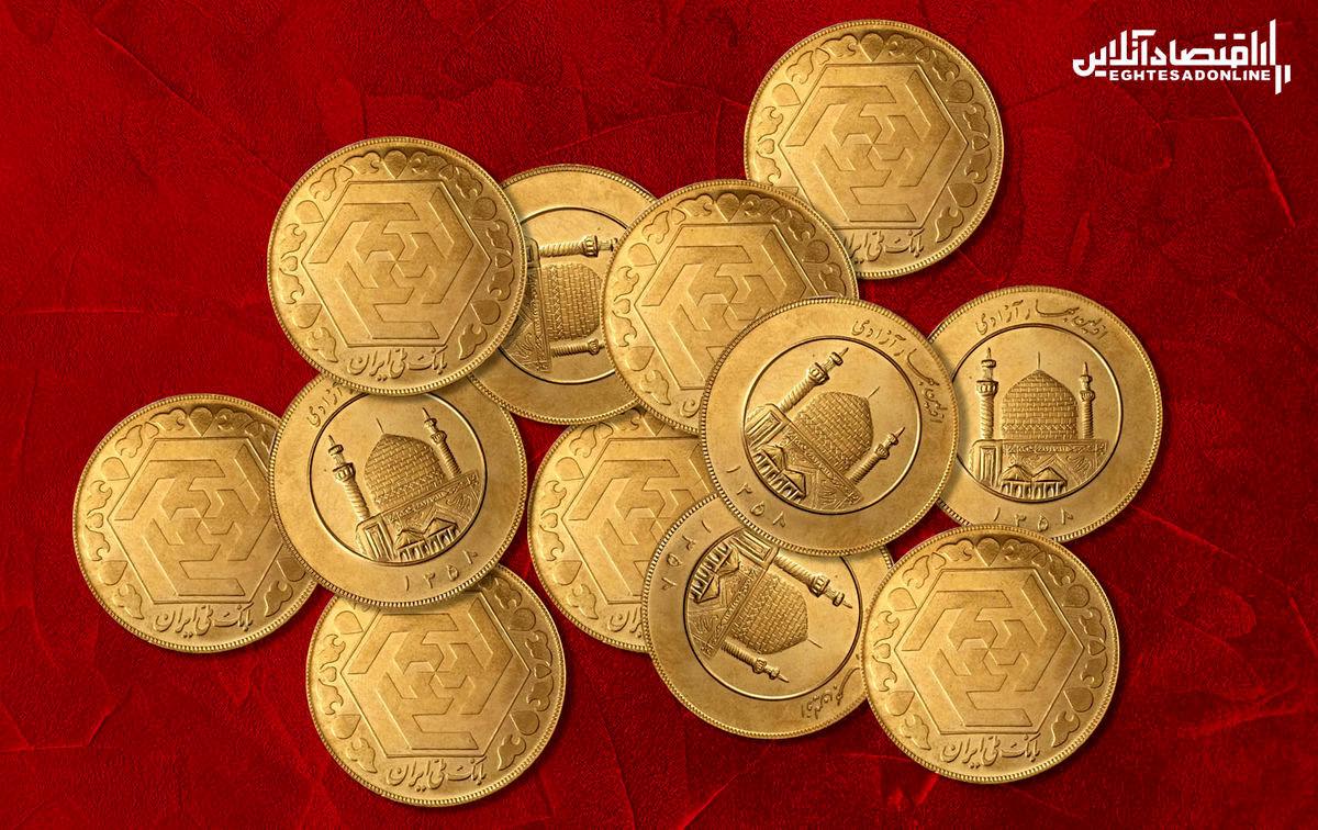 ویژه| هنگام خرید سکه به این موارد توجه کنید
