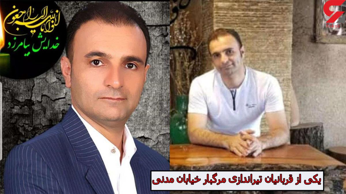 ترور مسلحانه 2 مرد داخل برلیانس در نظام آباد تهران!