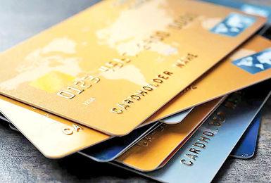 دولت جدید به چه کسانی کارت اعتباری می دهد؟