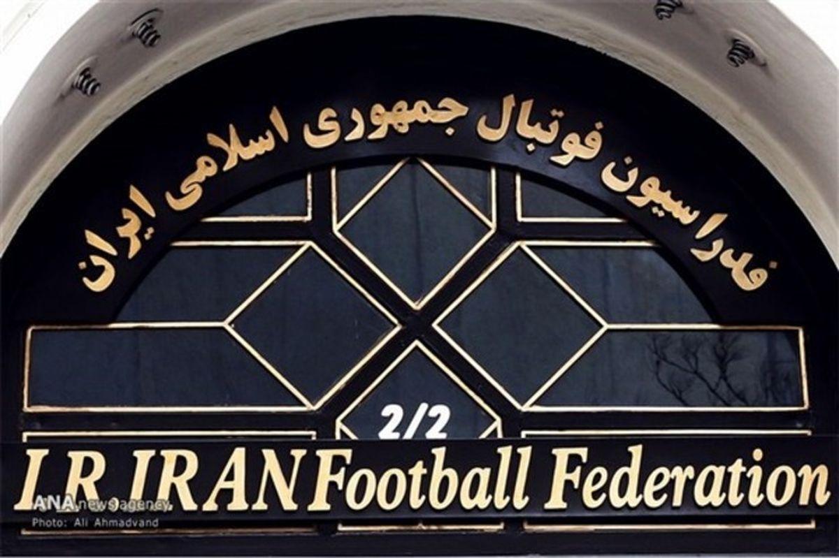 تکلیف ریاست فدراسیون فوتبال  چه شد؟+عکس و جزئیات