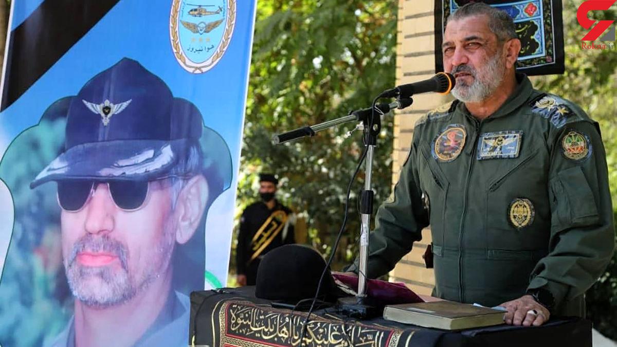 خلبان افتخار آفرین دفاع مقدس درگذشت +عکس