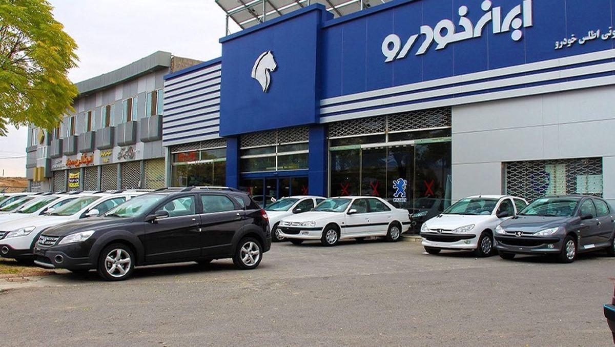 شروع ثبت نام فروش ویژه ایران خودرو+جزئیات ثبت نام