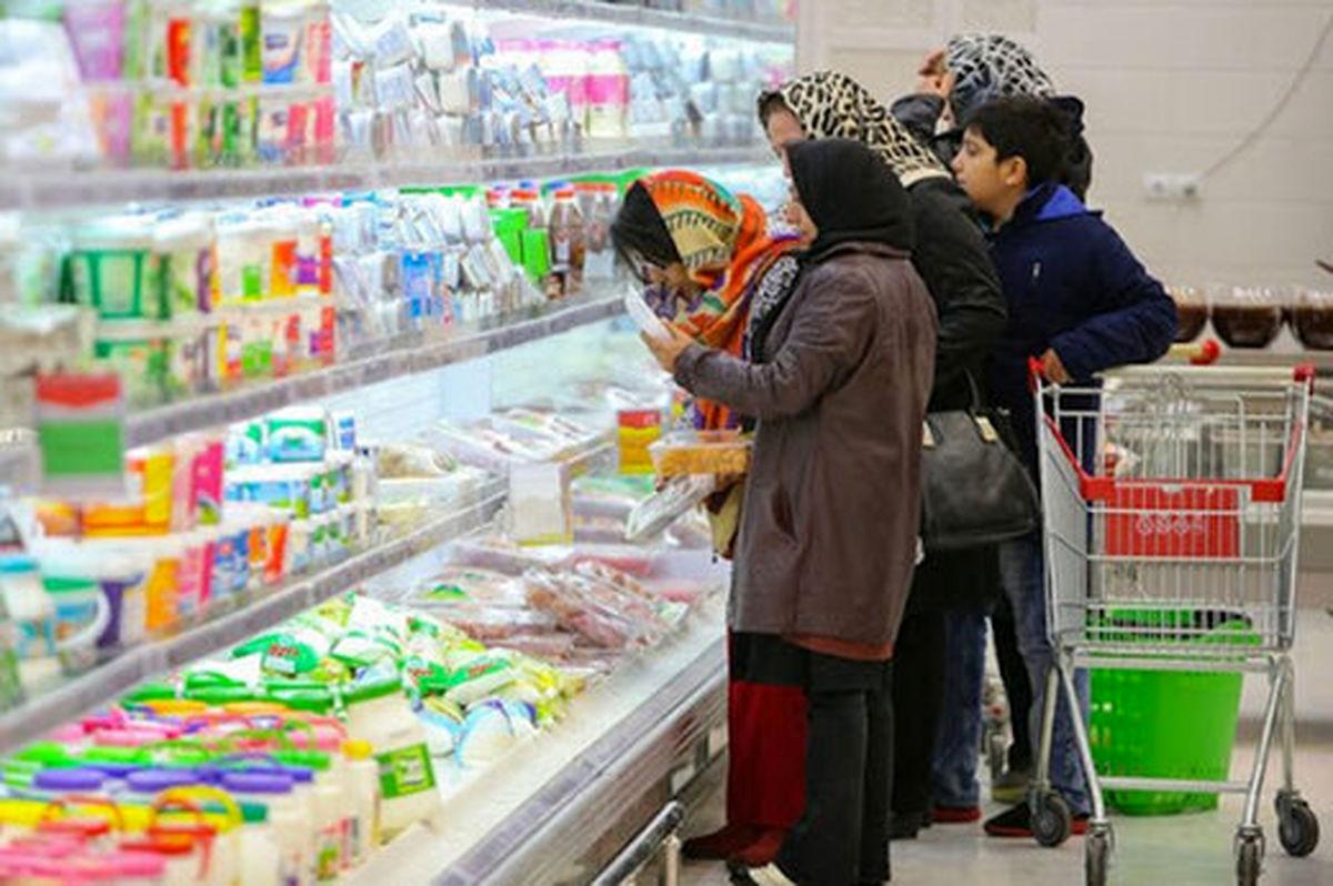 رشد دوباره قیمت مواد غذایی؛ سفره مردم چگونه کوچک شد؟