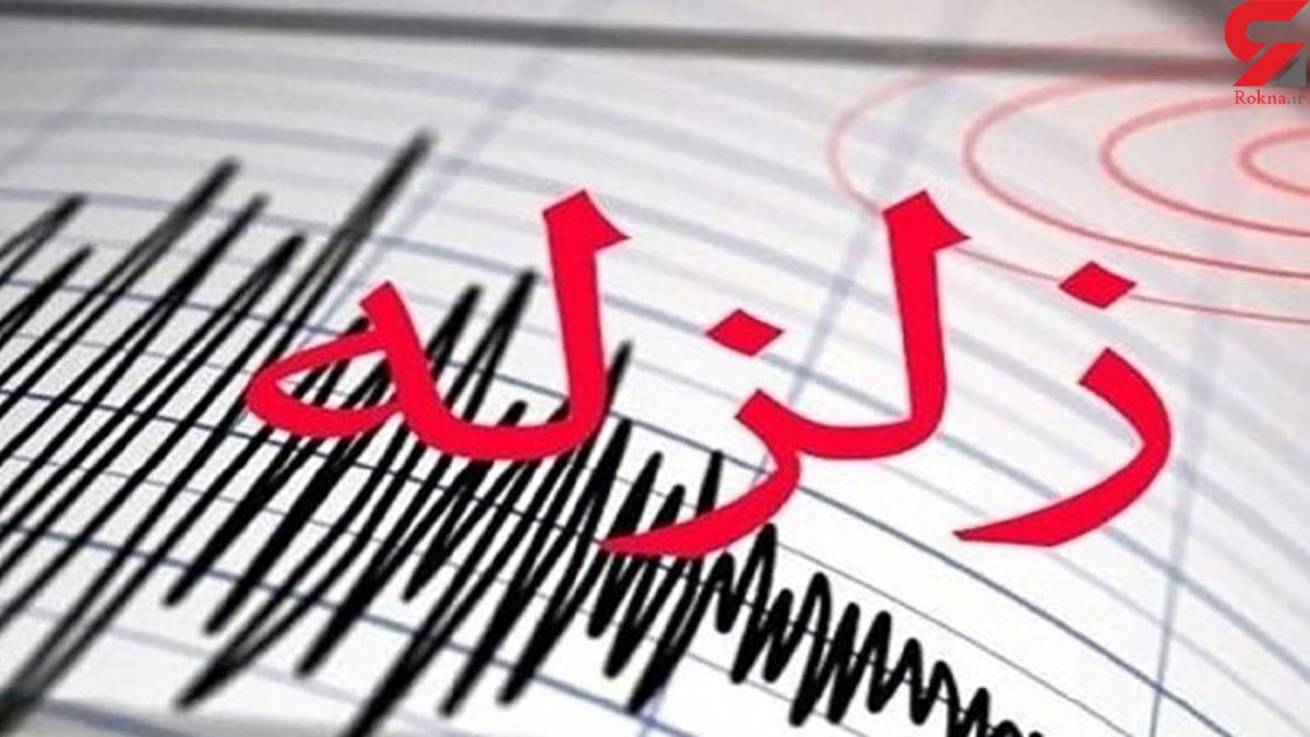 زلزله اصفهان را لرزاند؛ صبح امروز همه ترسیدند