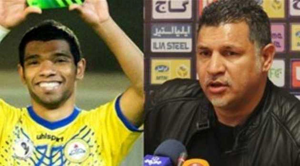 عباس بوعذار را بشناسید/عباس بوعذار کدام تیم بازی می کند؟