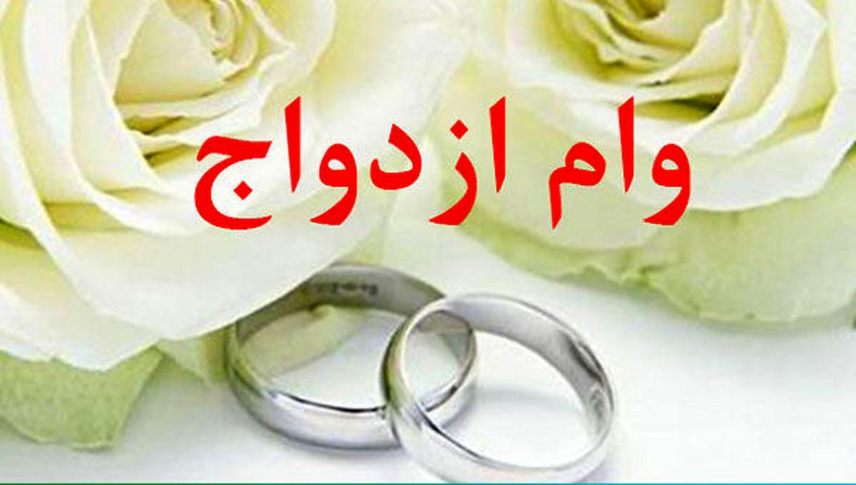 خبرهای مهم از نحوه دریافت وام ازدواج |جزئیات